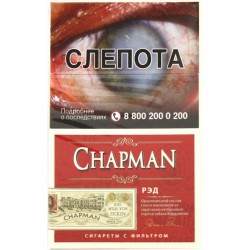 Сигареты Чапман Ред (Chapman Red)