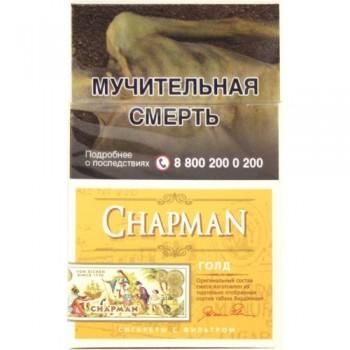 Сигареты Чапман Голд (Chapman Gold)