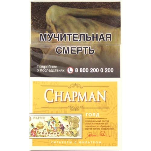 Chapman сигареты купить в москве с доставкой more сигареты купить в москве 120s