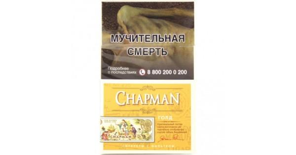 Chapman сигареты купить доставка опт кальянов и табака новосибирск