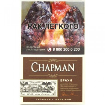Сигареты Чапман Супер Слим Браун (Chapman SS Braun)