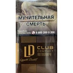 Сигареты ЛД Клаб Компакт Лаунж (LD Club Lounge Compact)