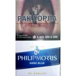 Купить сигареты филипп моррис блю купить оптом зажигалки для сигарет