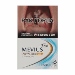 Mevius one сигареты купить купить диспенсеры для сигарет