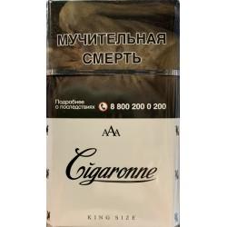 Где можно купить армянские сигареты в москве адреса pear cider and cigarettes грушевый сидр и сигареты смотреть онлайн