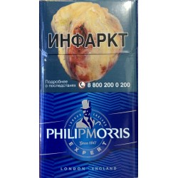 Сигареты Филипп Морис Эксперт (Philip Morris Compact Expert)