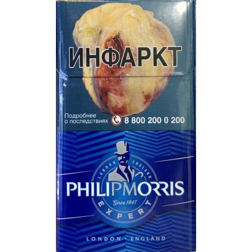 Филипп моррис ижора купить сигареты куплю сигареты в 2012 году