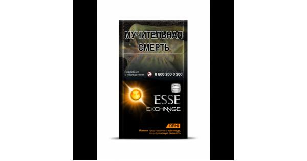 Купить esse one в воронеже сигареты две тысячи баксов за сигарету слушать онлайн бесплатно
