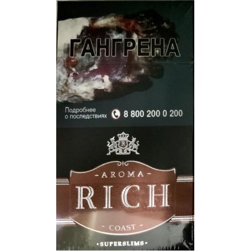 сигареты rich где купить