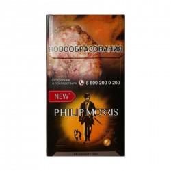 Сигареты Филипп Морис Солнечный (Philip Morris Compact Premium Солнечный)