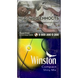 Сигареты Винстон Компакт Шайни Микс (Winston Compact Shiny Mix)
