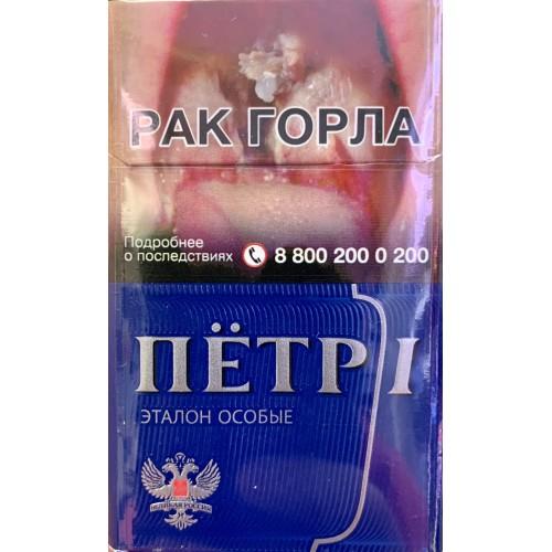 Купить блок сигарет петр i купить сигареты в ставропольском крае