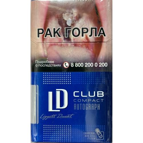 Сигареты ld blue купить в москве купить табак для кальяна ростов на дону оптом