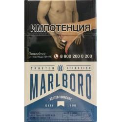 Сигареты Мальборо Крафтед Блю (Chesterfield Blue)