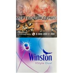 Сигареты Винстон Икстайл Дуал (Winston XStyle Dual)