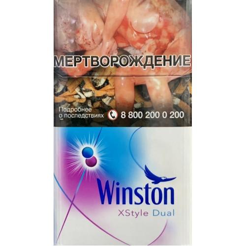 Купить сигареты винстон москва куплю бу диспенсер для сигарет