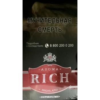 Сигареты Арома Рич Вишня Супер Слим (Aroma Rich Rum Cherry Superslim HIGHLAND)
