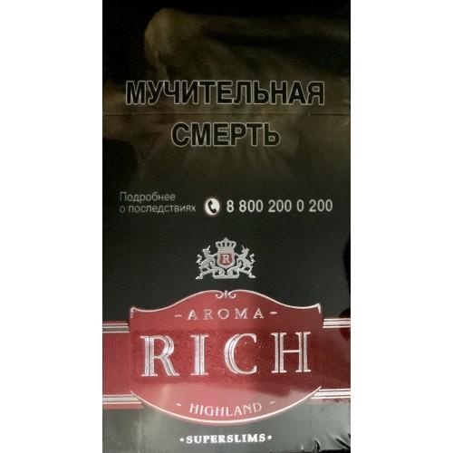 Сигареты рич арома купить в москве парламент блок сигарет купить