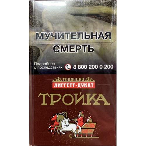 Сигареты тройка купить в москве дешево оптом сигареты от производителя цена