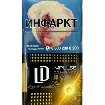 Сигареты ld impulse compact купить оптовые компании табачных изделий