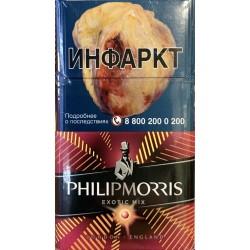 Сигареты Филип Морис Экзотик Микс (Philip Morris Compact Exotic Mix)