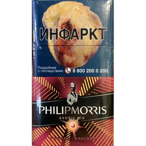 Купить сигареты филип моррис в минске продажа сигарет оптом в красноярске