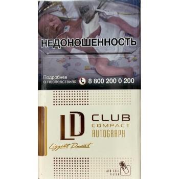 Сигареты ЛД Клаб Компакт Кафе (LD Club Compact Cafe)