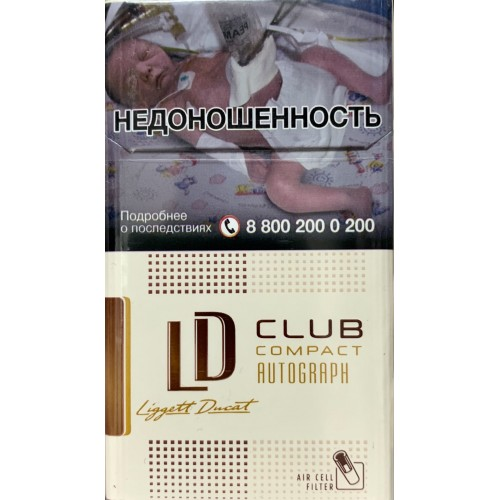 Сигареты ld club купить в москве сигареты купить дешевле до одного блока