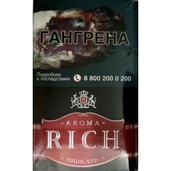 Сигареты Арома Рич Вишня (Aroma Rich Rum Cherry HIGHLAND)