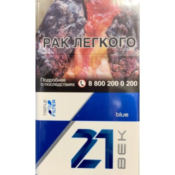 21 ВЕК №10 Blue