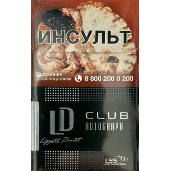 Купить сигареты лд в москве купить сигареты оптом в кирове цена