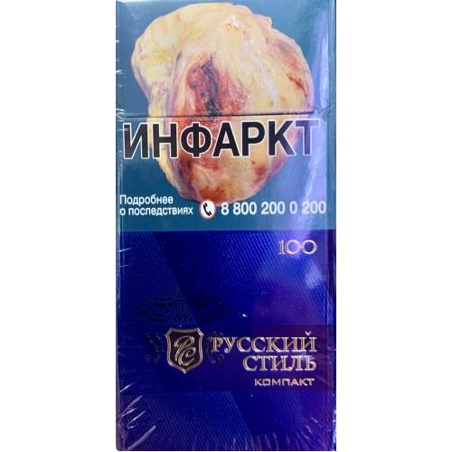 Русский стиль сигареты где купить мы не продаем табачные изделия лицам