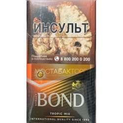 Bond Street Compact Tropic Mix