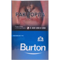 Сигареты Буртон Блю (Burton Blue)