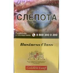 Сигареты Бизнес Класс Красный (Business Class Golden Leaf)