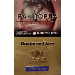 Сигареты Бизнес Класс Синий (Business Class Silver Leaf)