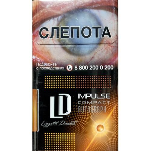 Сигареты ld club купить в москве lnbi электронная сигарета одноразовая