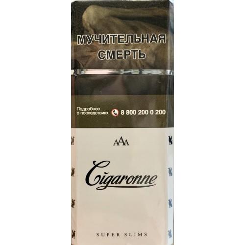 Сигареты армении gt купить в москве электронные сигареты купить в северске
