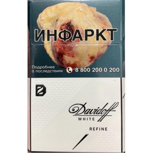 сигареты davidoff white купить в москве