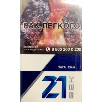 21 ВЕК №12 Dark Blue
