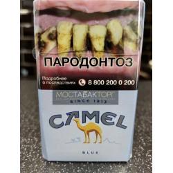 сигареты camel купить нижний новгород