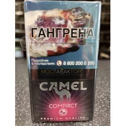 Купить сигареты camel желтый сигареты по штрих коду онлайн