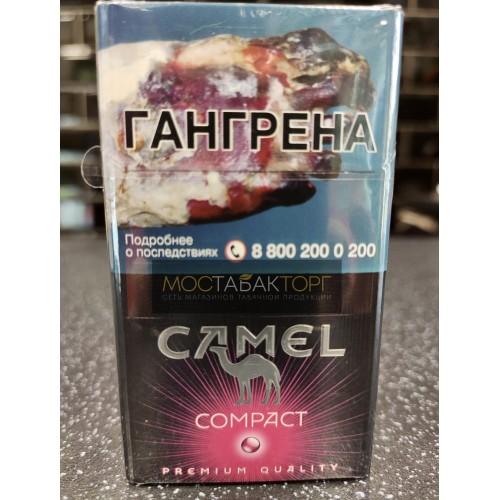 Купить кэмел сигареты в спб где купить коробку сигарет