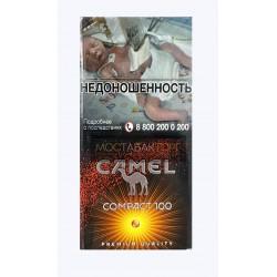 Сигареты Кэмел Компакт 100 Тропикал Краш (Camel Compact 100 Tropical Crush)