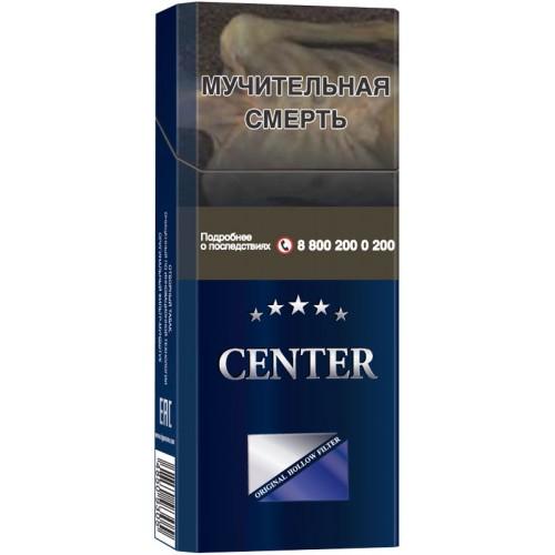 Сигареты центр купить в москве купить сигареты эго