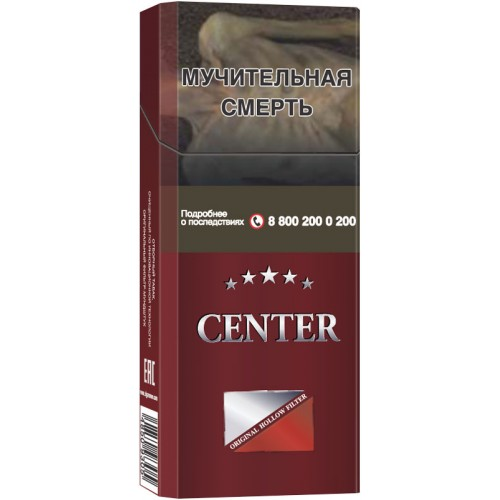 Сигареты center red купить в москве где можно купить электронные сигареты в обнинске