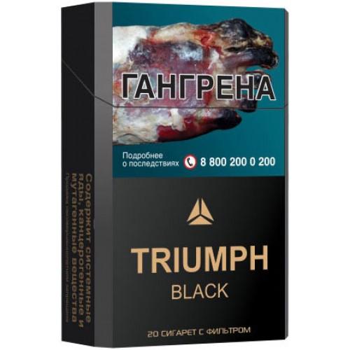 Купить сигареты триумф в москве его электронные сигареты купить украина
