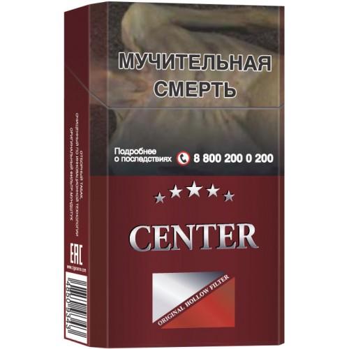сигареты центр купить в москве