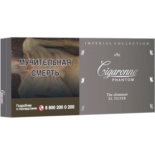 Армянские сигареты купить в москве адреса первая реклама табачных изделий