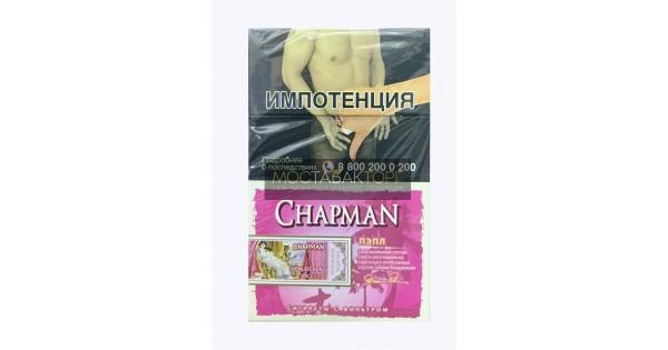 Чапман сигареты купить в москве рядом лицензия на право торговли табачными изделиями
